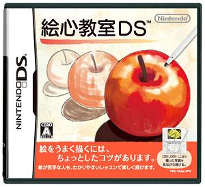 NDS 絵心教室DS(10年6月下旬分)(再販)[任天堂]《在庫切れ》