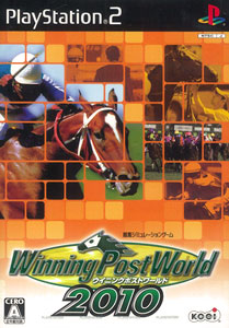 PS2 Winning Post World 2010(ウイニングポストワールド)[コーエー]《在庫切れ》