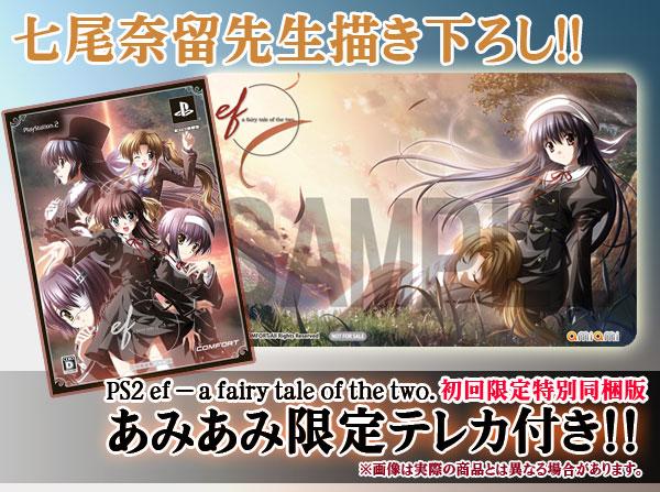 【あみあみ限定特典】PS2 ef - a fairy tale of the two. 初回限定特別同梱版(描き下ろしテレカ 付)[COMFORT]《在庫切れ》