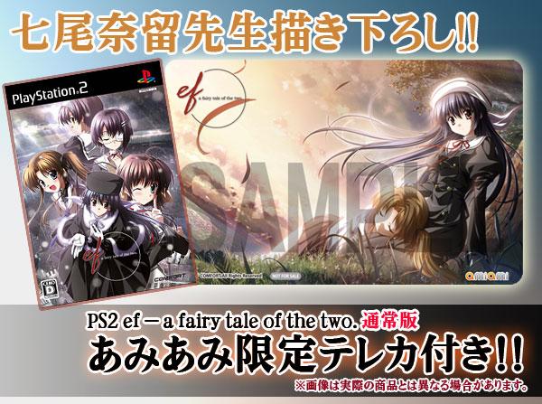 【あみあみ限定特典】PS2 ef - a fairy tale of the two. 通常版(描き下ろしテレカ 付)[COMFORT]《在庫切れ》
