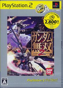 PS2 ガンダム無双2 PS2 the Best[バンダイナムコゲームス]《在庫切れ》