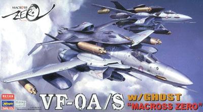 マクロスゼロ 1/72 VF-0A/S w/ゴースト プラモデル