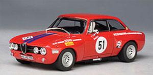 スロットカー 1/32 アルファロメオ GTAm 1971 #51 DRM[オートアート]《在庫切れ》