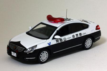完成品モデルカー 1/43 日産 ティアナ 250XE 2009 和歌山県警察所轄署警ら車両(東1)[ヒコセブン]《在庫切れ》