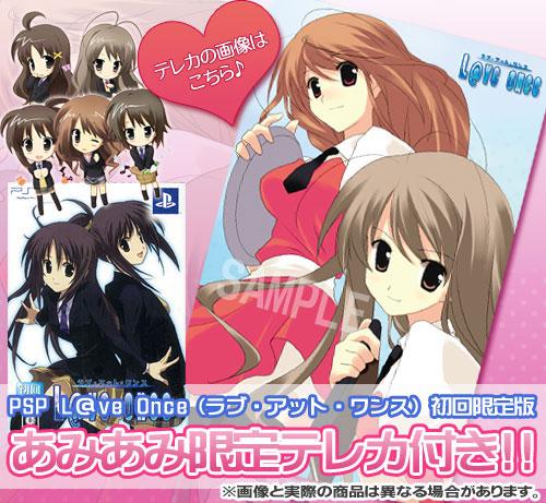 【あみあみ限定特典】PSP L@ve Once(ラブ・アット・ワンス) 初回限定版 (テレカ 付)[Maid meets Cat]《在庫切れ》