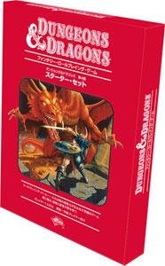 ダンジョンズ&ドラゴンズ第4版 スターター・セット[ホビージャパン]《在庫切れ》