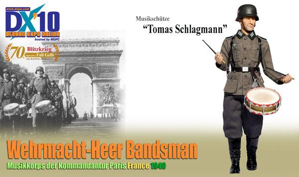 """アクションフィギュア 1/6 WW.II ドイツ陸軍 パリ司令部軍楽隊""""トーマス・シュラグマン""""フランス 1940[プラッツ]《在庫切れ》"""