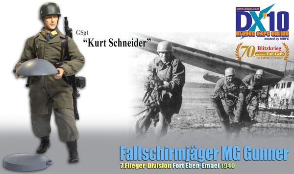 """アクションフィギュア 1/6 WW.II ドイツ軍 第7航空師団 降下猟兵 MG射撃手""""クルト・シュナイダー""""エバン・エマール 1940[プラッツ]《在庫切れ》"""