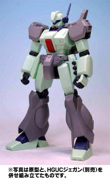 1/144 c.o.v.e.r.-kit (HGUCジェガン対応)ジェガンD型[B-CLUB]《在庫切れ》