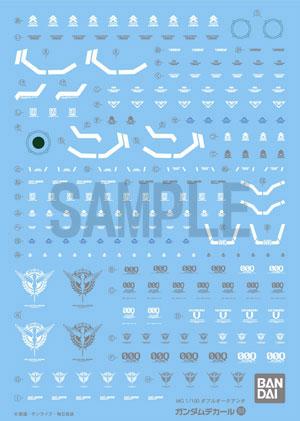 ガンダムデカール No.89 MG ダブルオークアンタ用(再販)[バンダイ]《在庫切れ》