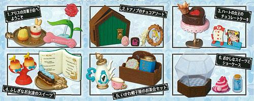 ふしぎの国のアリス ふしぎの国の洋菓子店 BOX(食玩)[リーメント]《在庫切れ》