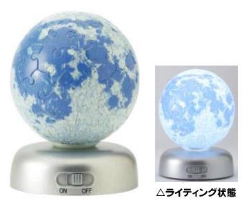 ジグソー 光る球体パズル パズランタン ザ・ムーン 60ピース(2003-395)[やのまん]《在庫切れ》