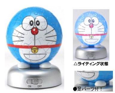 ジグソー 光る球体パズル パズランタン ドラえもん 60ピース(2003-396)[やのまん]《在庫切れ》