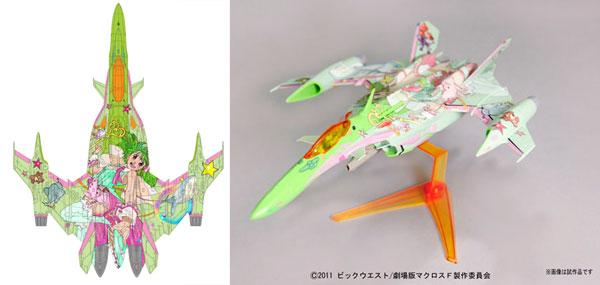 マクロスF(フロンティア) 1/100 YF-29 ランカデカールVer. プラモデル