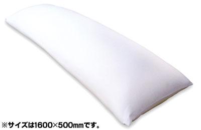 A&J製 フィールスムース 抱き枕本体 1600×500mm[エイアンドジェイ]《在庫切れ》