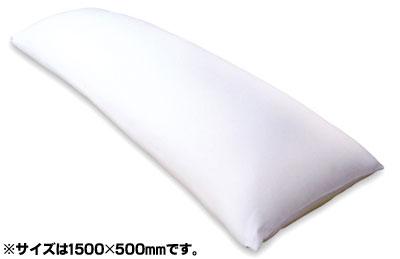 A&J製 フィールスムース 抱き枕本体 1500×500mm[エイアンドジェイ]《在庫切れ》