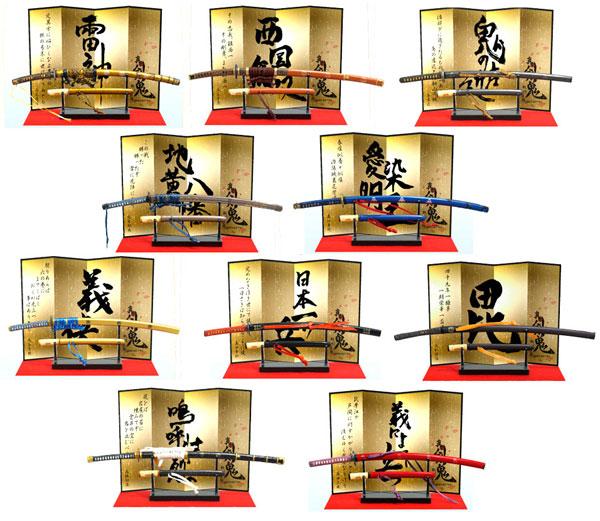剣豪佩刀コレクション 真・剣鬼2 -戦国義将編- BOX[ときめきドットコム]《在庫切れ》