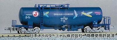 8037-4 タキ1000 日本オイルターミナル矢羽マーク付(再販)[KATO]《発売済・在庫品》