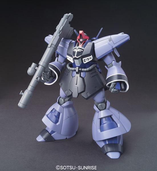 HGUC 1/144 ドライセン(ユニコーンVer.) プラモデル 『機動戦士ガンダムUC』より