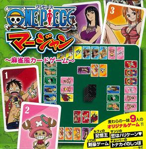 ワンピース マージャン -麻雀風カードゲーム-[ビバリー]《在庫切れ》