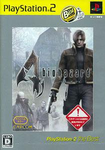 PS2 biohazard 4(バイオハザード4) Playstation 2 the Best(11年6月版)[カプコン]《在庫切れ》