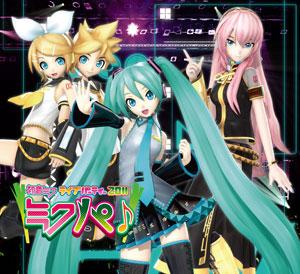 CD  初音ミク ライブパーティー 2011 ミクパ♪ LIVE CD 通常盤[5pb.]《在庫切れ》