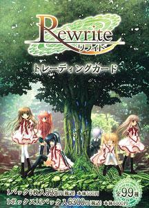 Rewrite(リライト) トレーディングカード BOX(再販)[ムービック]《在庫切れ》