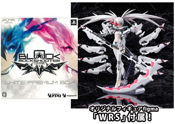 PSP ブラック★ロックシューター ザ・ゲーム ホワイトプレミアムBOX 限定版 【figma WRS 同梱】