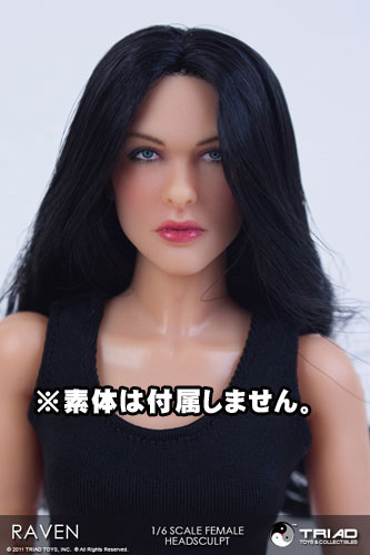 http://img.amiami.jp/images/product/main/114//FIG-DOL-3383.jpg