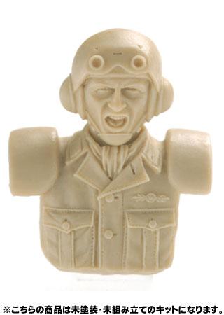 マシーネンクリーガー 1/20 シュトラール軍 男性パイロット バスト(A) 未塗装組立キット[ブリックワークス]《在庫切れ》