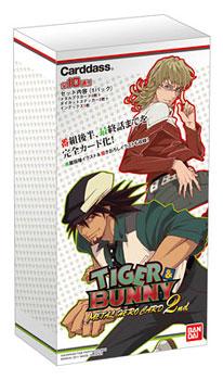 TIGER&BUNNY(タイガー&バニー) メタルヒーローカード 2nd ブースター BOX[バンダイ]《在庫切れ》