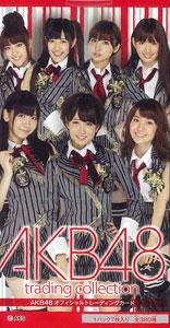 AKB48 オフィシャルトレーディングカード トレーディングコレクション(Part.1) BOX[天田印刷加工]《在庫切れ》