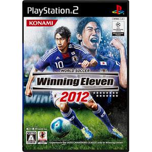PS2 ワールドサッカー ウイニングイレブン 2012[コナミデジタルエンタテインメント]《在庫切れ》