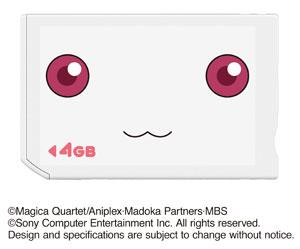 """魔法少女まどか☆マギカ ポータブル """"メモリースティック PRO デュオ"""" (Mark2) 4GB[SCEJ]《在庫切れ》"""