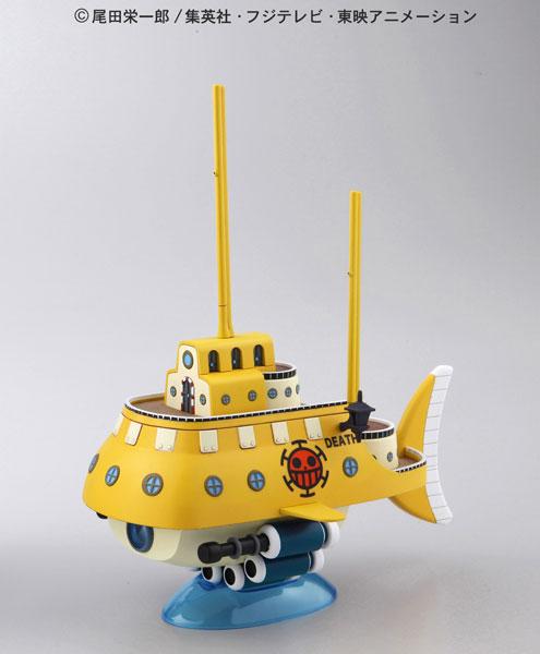 ワンピース 偉大なる船(グランドシップ)コレクション トラファルガー・ローの潜水艦 プラモデル(再販)[バンダイ]《発売済・在庫品》