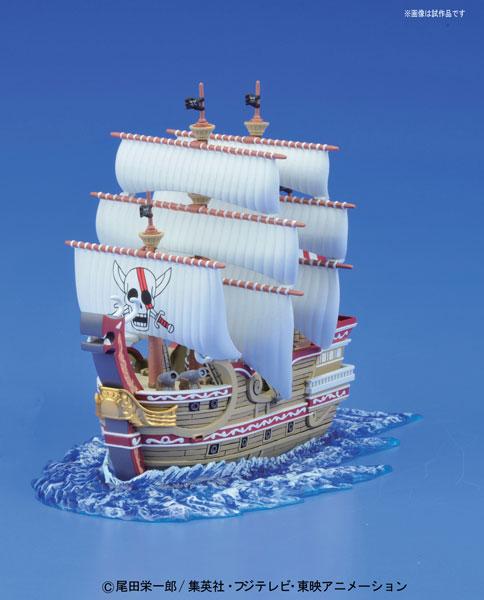 ワンピース 偉大なる船(グランドシップ)コレクション レッド・フォース号 プラモデル(再販)[バンダイ]《発売済・在庫品》
