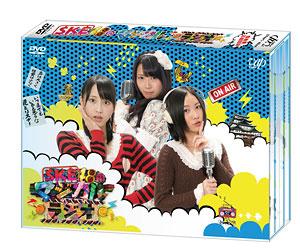 DVD SKE48のマジカル・ラジオ DVD-BOX 初回限定豪華版[バップ]《在庫切れ》