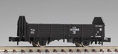 2725 国鉄貨車トラ145000形(再販)[TOMIX]《取り寄せ※暫定》