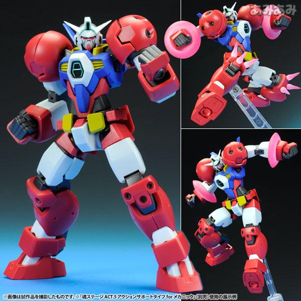 ROBOT魂 -ロボット魂-〈SIDE MS〉 ガンダムAGE-1 タイタス 『機動戦士ガンダムAGE』より[バンダイ]《在庫切れ》