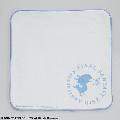 ファイナルファンタジー 25周年記念ミニタオル[スクウェア・エニックス]《在庫切れ》