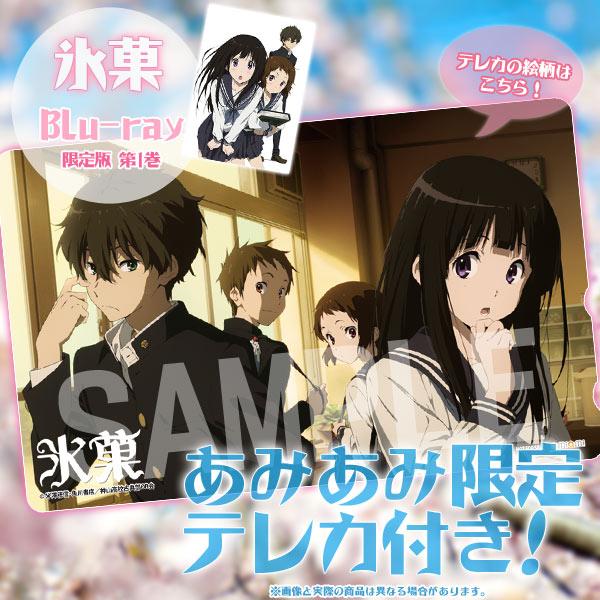 Hyouka Sub Indo Episode 1 22 Lengkap Admin Miko Anak KampungThe Official Website For Upcoming Mystery Anime Based On Honobu Yonezawas Novel
