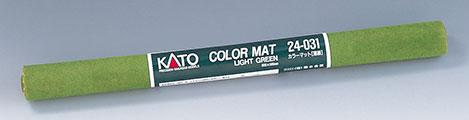 24-031 カラーマット (薄緑)[KATO]《取り寄せ※暫定》