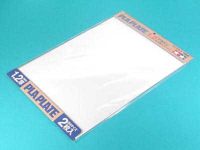 プラバン1.2mmB4(2枚)[タミヤ]《在庫切れ》