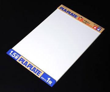 プラバン1.5mm厚B4サイズ(1枚)[タミヤ]《在庫切れ》