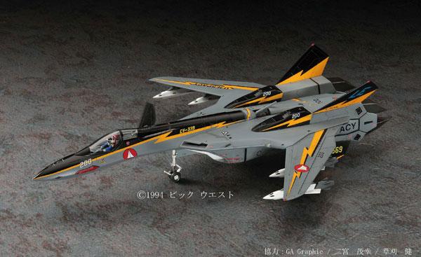 """超時空要塞マクロス 1/72 VF-19A""""SVF-569 ライトニングス"""" w/ハイマニューバミサイル プラモデル[ハセガワ]《在庫切れ》"""