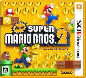 3DS New スーパーマリオブラザーズ2[任天堂]【送料無料】《在庫切れ》