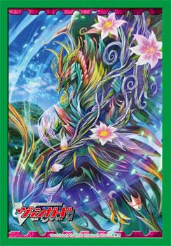"""ブシロード スリーブコレクションミニ Vol.59 アルボロス・ドラゴン""""聖樹"""" パック(カードファイト!! ヴァンガード)[ブシロード]《在庫切れ》"""