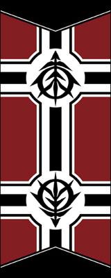機動戦士ガンダム 公国軍旗フェイスタオル(再販)[コスパ]《07月予約》
