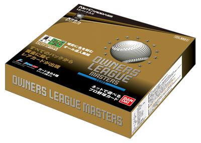 プロ野球 オーナーズリーグ マスターズ 2012【OLM01】 BOX[バンダイ]《在庫切れ》