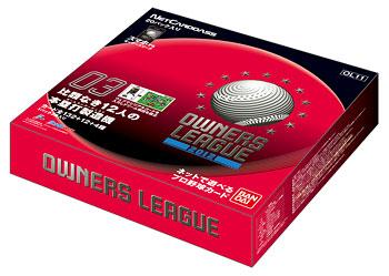 プロ野球 オーナーズリーグ 2012 03 【OL11】 BOX[バンダイ]《在庫切れ》